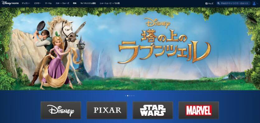 DisneyTheater